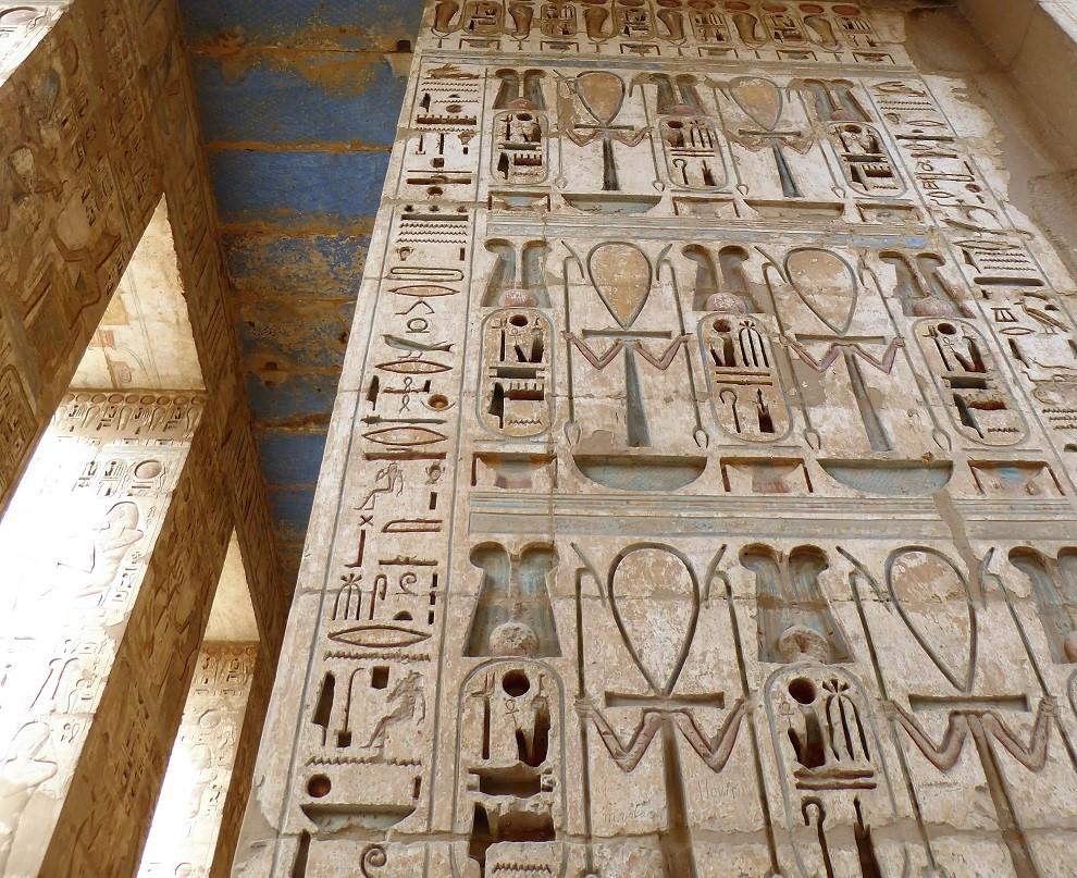 mendinathieroglyphs